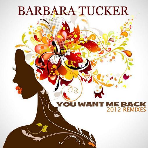 Barbara Tucker EP (Remixes 2012) Cover